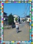 Image0031.jpg