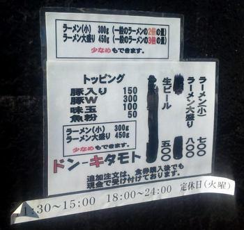 100116_135350a.jpg