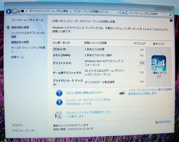 DSCN1020a.JPG